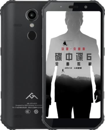 Смартфон AGM H1: характеристики, где купить, цены-2021