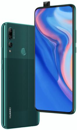 Смартфон Huawei Y9 Prime 2019: где купить, цены, характеристики