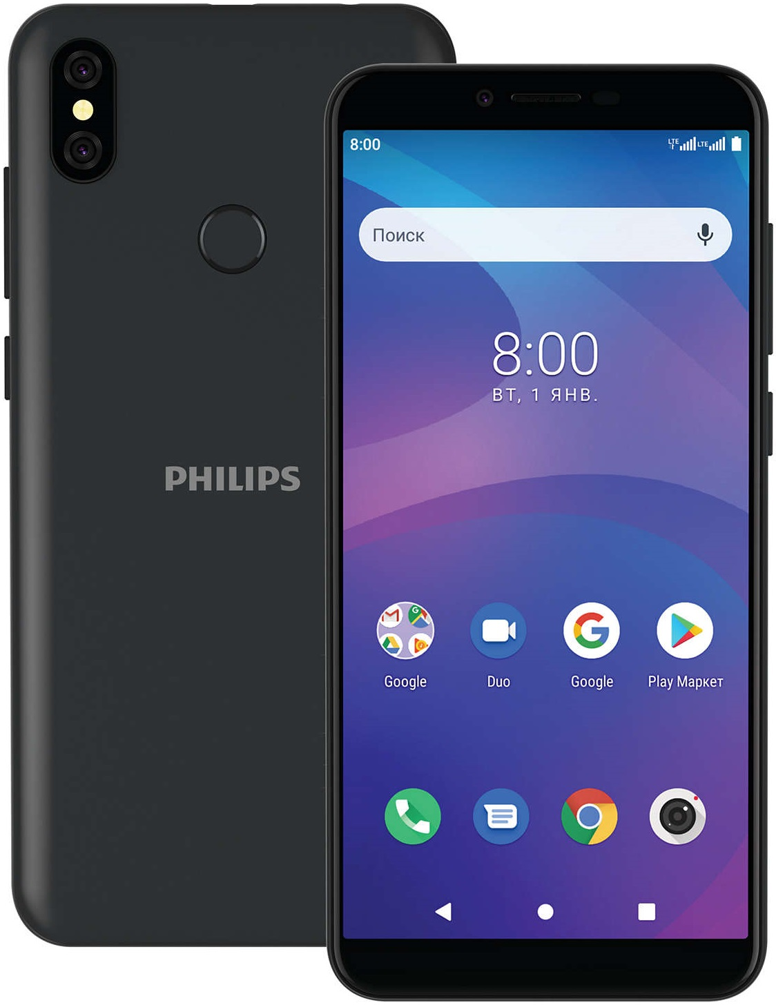 Смартфон Philips S397: где купить, цены, характеристики
