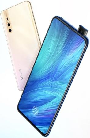 Смартфон Vivo X27 128GB: где купить, цены, характеристики