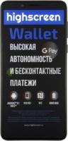 Смартфон Highscreen Wallet: характеристики, где купить, цены 2021 года. Узнать технические характеристики