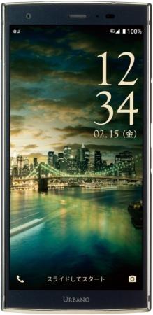 Смартфон Kyocera Urbano V04: где купить, цены, характеристики