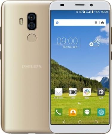 Смартфон Philips S562Z: где купить, цены, характеристики