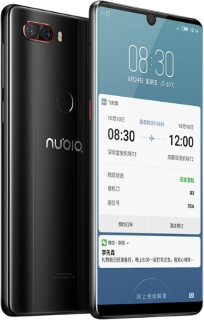 Смартфон nubia Z18: характеристики, где купить, цены-2021