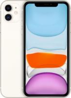 Смартфон Apple iPhone 11: характеристики, где купить, цены 2020 года. Узнать технические характеристики
