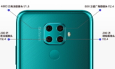 Цены Huawei nova 5z