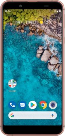 Смартфон Sharp Android One S7: где купить, цены, характеристики