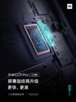 Фото телефон Xiaomi Mi CC9 Pro (Mi Note 10)