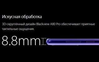 Фото телефон Blackview A80 Pro