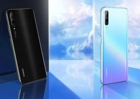 Купить Huawei Y9s, цена