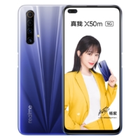 Характеристики Realme X50m 5G