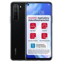 Цена Huawei P40 Lite 5G
