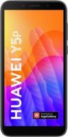 Смартфон Huawei Y5p: характеристики, где купить, цены-2021