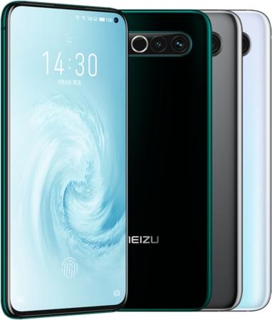 Смартфон Meizu 17: где купить, цены, характеристики