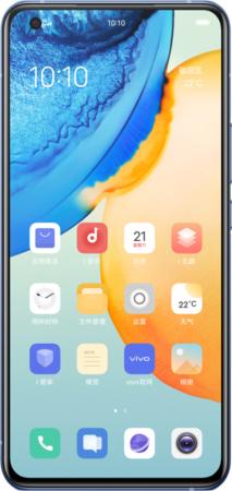 Смартфон Vivo X50: где купить, цены, характеристики