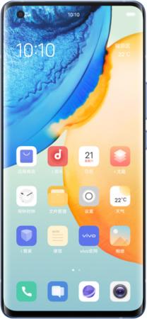 Смартфон Vivo X50 Pro: где купить, цены, характеристики