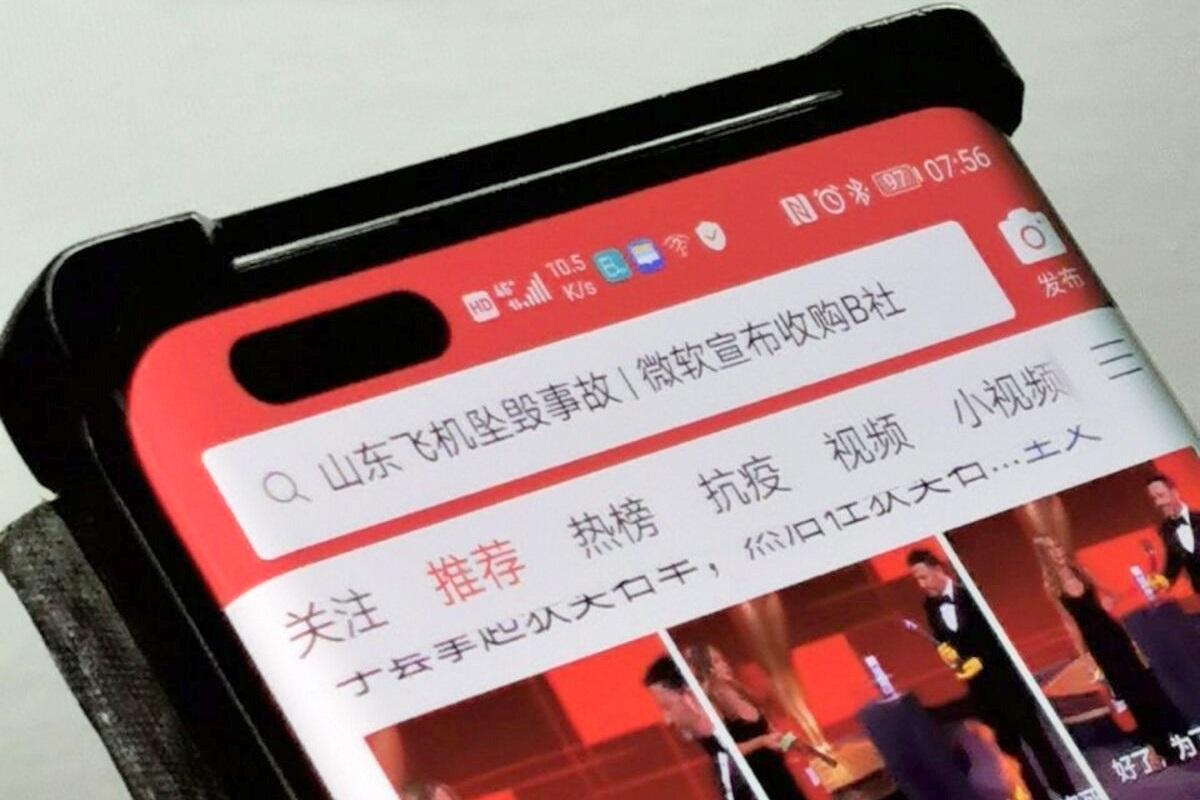 Всё о смартфоне Живые снимки Huawei Nova 8 Pro демонстрируют дизайн передней панели: где купить, цены, характеристики