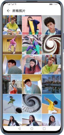 Смартфон Huawei Y9a: характеристики, где купить, цены-2021