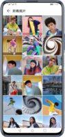 Смартфон Huawei Y9a: характеристики, где купить, цены-2020