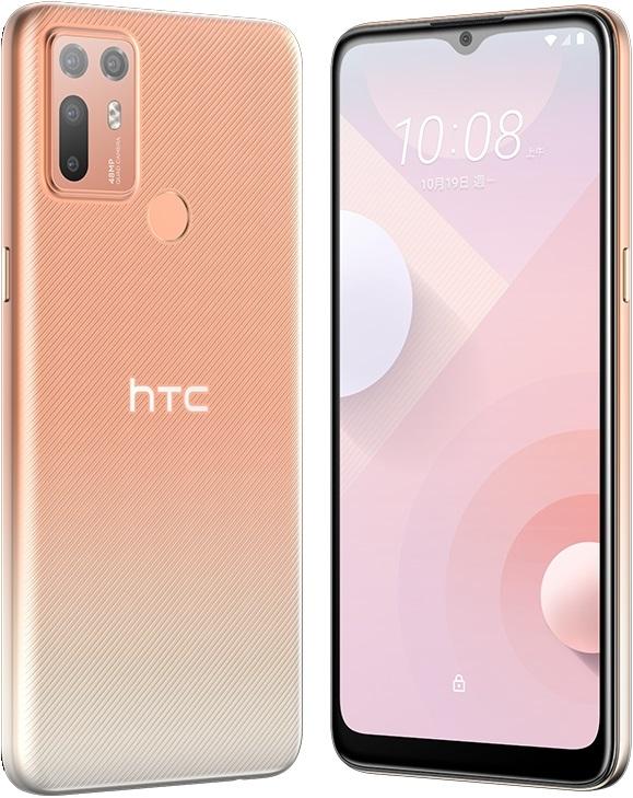 Смартфон HTC Desire 20 Plus: где купить, цены, характеристики