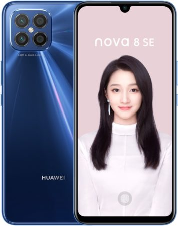 Смартфон Huawei nova 8 SE 5G Dimensity 720: где купить, цены, характеристики