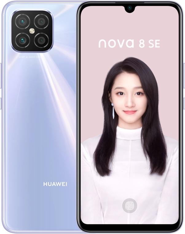 Huawei nova 8 SE 5G Dimensity 800U