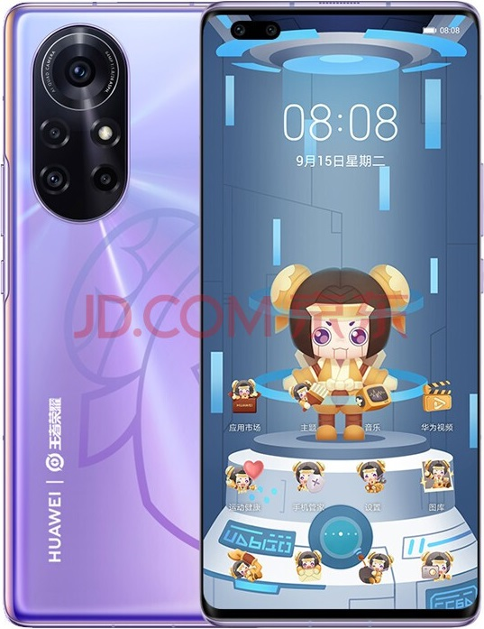 Huawei nova 8 Pro King of Glory Edition