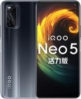 Смартфон Vivo iQOO Neo 5 Lite